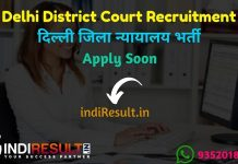 Delhi District Court Recruitment 2019,Delhi District Court Latest Vacancy,Delhi District Court Notification,Delhi District Court Jobs,delhidistrictcourts
