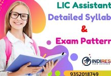 LIC Assistant Syllabus 2021 – Check LIC Assistant 2021 Syllabus Pdf Download for Pre & Mains Exam in Hindi/English. Download LIC Assistant Exam Pattern Pdf.