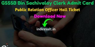 GSSSB Bin Sachivalay Clerk Admit Card 2019 - Check Admit Card for the Post of GSSSB Bin Sachivalay Clerk. As per official notification GSSSB Bin Sachivalay Clerk Exam Date is 17 November 2019. Applicants who are appearing in the exam may check their GSSSB Admit Card of Bin Sachivalay Clerk exam by entering Application No. & DOB and name wise.