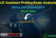 LIC Assistant Prelims Exam Analysis 2019 - The Life Insurance Corporation of India (LIC) conducted the LIC Assistant Prelims 2019 Exam in four shifts on 30-31 October. Get here the shift-wise and section-wise exam analysis of the LIC Assistant Prelims Exam 2019. Also, know the Download Questions Paper asked in all four shifts of the preliminary examination.
