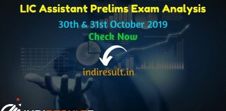 LIC Assistant Prelims Exam Analysis 2020 - The Life Insurance Corporation of India (LIC) conducted the LIC Assistant Prelims 2019 Exam in four shifts on 30-31 October. Get here the shift-wise and section-wise exam analysis of the LIC Assistant Prelims Exam 2020. Also, know the Download Questions Paper asked in all four shifts of the preliminary examination.