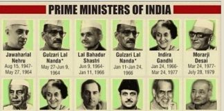List Of Prime Ministers Of India - The Prime Minister of India is the chief executive of the Government of India. In India's parliamentary system, the Constitution names the President as head of state de jure, but his or her de facto executive powers are vested in the prime minister and their Council of Ministers.