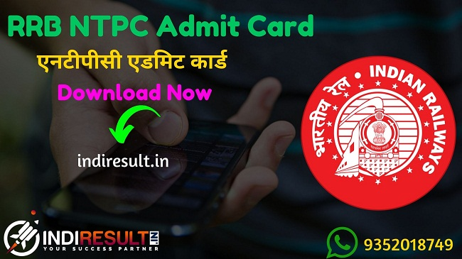 RRB NTPC Admit Card 2020 : Download Admit Card of RRB NTPC Exam for CBT 1,2 & 3. As per official notification RRB NTPC Exam Dates published & exam will be held From 15 December 2020. Applicants who are appearing in the exam may check their NTPC Admit Card Download by entering Application No. & DOB and name wise.
