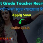 RPSC 1st Grade Recruitment 2020 - Check RPSC 1st Grade Teacher Eligibility Criteria, Age Limit, Educational Qualification and selection process. Rajasthan Public Service Commission RPSC invites online application to fill 3000 vacancy of School Lecturer posts. This is a great opportunity for the applicants who are searching for Govt Jobs in Rajasthan.