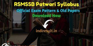 RSMSSB Patwari Syllabus 2020 : Check RSMSSB Rajasthan Patwari New Syllabus 2020 Download pdf in Hindi and RSMSSB Patwari Syllabus & Exam Pattern Official pdf Download .Get RSMSSB Patwari Syllabus and Exam Pattern for written exam. Download RSMSSB Patwari Detailed Syllabus Pdf, Important Books & Old Papers Here. Rajasthan Subordinate and Ministerial Services Selection Board RSMSSB has released official Patwari Syllabus & Exam Pattern 2020.
