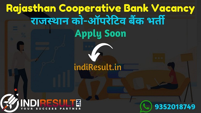 Rajasthan Cooperative Bank Recruitment 2019,Rajasthan Co operative Bank Bharti 2019,राजस्थान को-ऑपरेटिव बैंक भर्ती 2019,राजस्थान बैंक भर्ती,RSCB Cooperative Bank Recruitment,Rajasthan Co-Operative Bank Vacancy