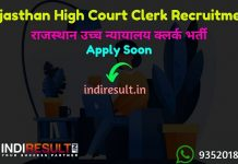Rajasthan High Court Clerk Recruitment 2019,Clerk Vacancy In Rajasthan High Court,HCRAJ Clerk Recruitment,Rajasthan High Court Clerk Notification,hcraj.nic