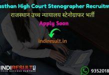 Rajasthan High Court Stenographer Recruitment 2019,High Court Of Rajasthan Stenographer Vacancy,HCRAJ Steno Notification,Rajasthan High Court Steno Jobs