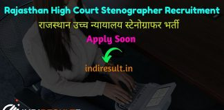 Rajasthan High Court Stenographer Recruitment 2020 - Check Rajasthan High Court Stenographer Eligibility Criteria, Age Limit, Educational Qualification and selection process. The Rajasthan High Court HCRAJ invites online application to fill 434 vacancy of Stenographer posts. The Rajasthan High Court published Rajasthan High Court Junior Stenographer Recruitment Notification. This is a great opportunity for the applicants who are searching for Govt Jobs in Rajasthan.