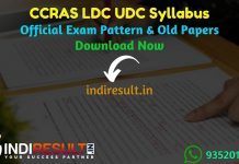 CCRAS LDC UDC Syllabus 2019 - Check detailed CCRAS LDC & UDC Syllabus 2019 and Exam Pattern for written exam. Download CCRAS Detailed Syllabus Pdf, Important Books & Old Papers Here. Central Council for Research in Ayurvedic Sciences CCRAS has released LDC UDC Syllabus & Exam Pattern 2019.