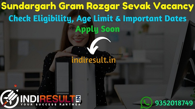 DRDA Sundargarh Gram Rozgar Sevak Recruitment 2019 - Check DRDA Sundargarh Gram Rozgar Sevak Notification, Eligibility Criteria, Age Limit, Educational Qualification and selection process. District Rural Development Agency DRDA invites online application to fill 55 vacancy of Gram Rozgar Sevak Posts.
