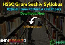 HSSC Gram Sachiv Syllabus 2019 - Check detailed HSSC Haryana Gram Sachiv Syllabus and Exam Pattern of written exam. Download HSSC Syllabus Pdf of Gram Sachiv, Important Books & Old Papers Here. Haryana Staff Selection Commission HSSC has released official Gram Sachiv Syllabus & Exam Pattern 2019.
