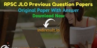RPSC JLO Previous Question Papers - Download RPSC JLO Question Paper With answer Key, Rajasthan Junior Legal Officer Old Papers, RPSC JLO Question Paper Pdf