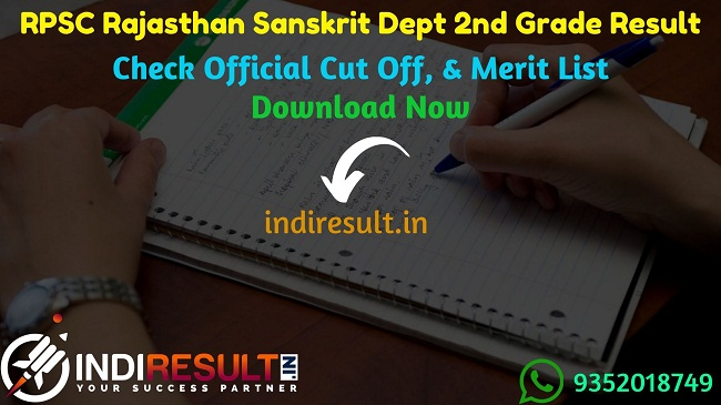 Rajasthan Sanskrit Shiksha Vibhag 2nd Grade Teacher Result 2019 - Rajasthan Sanskrit Shiksha Vibhag RPSC released Result Of 2nd Grade Teacher Exam 2019. This Rajasthan Sanskrit Shiksha Vibhag 2nd Grade Result 2019 can be accessed from RPSC's Official Website rpsc.rajasthan.gov.in. This RPSC Rajasthan Sanskrit Department 2nd Grade Teacher Exam 2019 conducted between 17 – 20 February 2019. Aspirants can check result and cutoff by name and roll number.