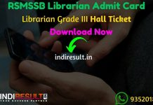 RSMSSB Librarian Admit Card 2019 - Check Admit Card for the post of RSMSSB Rajasthan Librarian Exam 2019. Rajasthan Subordinate and Ministerial Services Selection Board RSMSSB published RSMSSB Librarian Exam Dates. As per official notification RSMSSB Librarian Exam Date is 29 December 2019. Applicants who are appearing in the exam may download their RSMSSB Librarian Admit Card by entering Application No. & DOB and name wise.