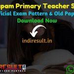 MP TET Syllabus 2021 - MP Vyapam Samvida Varg 3 Syllabus Pdf Download in Hindi. Download MP Varg 3 Syllabus & Exam Pattern & MP Primary Teacher Syllabus Pdf