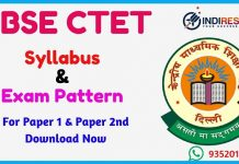 CTET Syllabus 2020 Subject Wise Syllabus for Paper 1 & 2 Download CTET 2020 Syllabus & Exam Pattern Pdf. There are two Papers in CTET 2020 with different Syllabus, Exam Pattern & difficulty level.