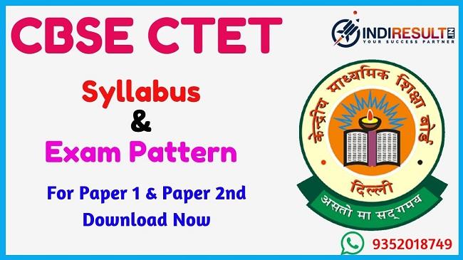 CTET Syllabus 2021 Download pdf in Hindi/English. Download CTET Exam Syllabus Pdf for Paper 1 & 2, Download CTET 2021 Syllabus & Exam Pattern Pdf.