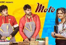 MOTO Song Lyrics,Haye Re Meri Moto Lyrics,Ajay Hooda Moto Song Lyrics,Lyrics Of Haye Re Meri Moto,MOTO Song Lyrics In Hindi,हाये री मेरि मोटो,मोटो लिरिक्स