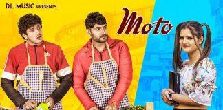 MOTO Song Lyrics,Haye Re Meri Moto Lyrics,Ajay Hooda Moto Song Lyrics,Lyrics Of Haye Re Meri Moto,MOTO Song Lyrics In Hindi,हाये री मेरि मोटो,मोटो लिरिक्स
