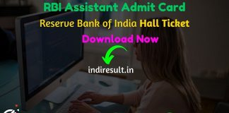 RBI Assistant Admit Card 2020 @rbi.org.in - Download Admit Card for RBI Assistant Exam 2020. Reserve Bank of India RRB published RBI Assistant Prelims Exam Admit Card Dates. As per notification RBI Assistant Exam Date is 14 & 15 February 2020. Applicants who are appearing in the exam may download their RBI Assistant Admit Card by entering Application No. & DOB and name wise.