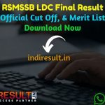 RSMSSB LDC Final Result 2021 - Rajasthan RSMSSB has released RSMSSB LDC Waiting List Result, & Cut Off. Check LDC Waiting Result Here by name.