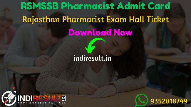 RSMSSB Pharmacist Admit Card 2020 - Download Admit Card for the post of RSMSSB Rajasthan Pharmacist Exam 2020. Rajasthan Subordinate and Ministerial Services Selection Board RSMSSB published RSMSSB Pharmacist Exam Dates. As per official notification RSMSSB Pharmacist Exam Date is 19 April 2020. Applicants who are appearing in the exam may download their RSMSSB Pharmacist Admit Card by entering Application No. & DOB and name wise.