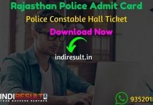 Rajasthan Police Constable Admit Card 2020 - Download Rajasthan Police Admit Card for written Exam 2020. Police Recruitment Board Rajasthan published Rajasthan Police Admit Card on official website policeuniversity.ac.in. As per notification Rajasthan Police Constable Exam Date is 06,07,08 November 2020.