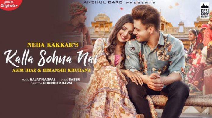 kalla sohna nahi song lyrics