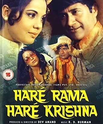 Ek Hazaron Mein Meri Behna Hai Song Lyrics - Get Lyrics of Song Ek hajaro mein meri behna hai by Kishor Kumar, Anand Bakshi, Rahul Dev Burman. This is beautiful Raksha Bandhan Song.
