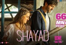 shayad lyrics love aaj kal