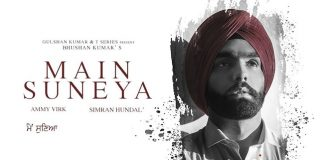 Main Suneya Lyrics Ammy Virk,Main Suneya Ammy Virk Song Lyrics Ammy Virk,Main Suneya Song Lyrics,Lyrics Of Ammy Virk Song Main Suneya,Main Suneya Lyrics in Hindi