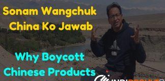 Sonam Wangchuk China Ko Jawab,China Ko Jawab,Boycott China,Ban Chinese Products,Ban TikTok,Vocal For Local,सोनम वांगचुक,चीन को जवाब,चीन का बहिष्कार क्यों करे ?