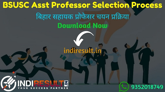 BSUSC Assistant Professor Selection Process 2020 : Check detailed BSUSC Bihar Assistant Professor Syllabus & Selection Proces. Download BSUSC Assistant Professor Detailed Selection Process Pdf, Marks System & Official Details Here. Bihar State University Service Commission has released official BSUSC Assistant Professor Recruitment Process & Selection Process 2020.