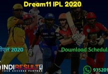 IPL 2020 - Dream11 IPL 2020 starts from September 19 2020. Check Dream11 IPL 2020 Team Prediction, Today Match, Players List, Squad, Live Cricket Score Live Updates.  IPL 2020 Live: How to Watch IPL 2020 Online.