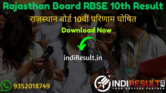 RBSE 10th Result 2020 - Check Rajasthan Board 10th Result 2020 Name wise. Board of Secondary Education Rajasthan (RBSE) has announced 10th board Results.