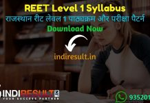 EET Level 1 Syllabus 2021 Pdf Download - Download Syllabus Of RBSE Reet Level 1st Exam pdf & Exam Pattern 2021 & REET Level 1 Notes Pdf. REET Level 1 Exam.