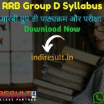 RRB Group D Syllabus 2021 - Download RRB Railway Group D Syllabus Pdf in Hindi/English & RRB Group D Exam Pattern. RRB Group D 2021 Syllabus in Hindi Pdf.