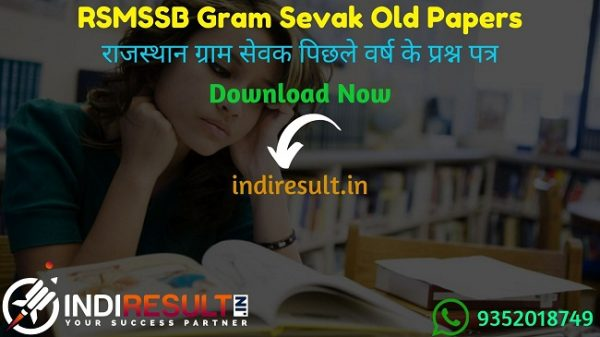 Rajasthan Gram Sevak Previous Year Question Papers -Download RSMSSB VDO Old Question Papers & Rajasthan Gram Sevak Previous Question Papers Pdf Download.