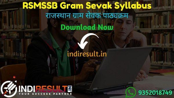 Rajasthan Gram Sevak Syllabus 2021 -Download RSMSSB Gram Sevak Syllabus pdf in Hindi. Rajasthan VDO Syllabus in Hindi & Exam Pattern. Syllabus Of Gram Sevak