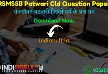 Rajasthan Patwari Previous Year Papers pdf – Download RSMSSB Patwari Question Paper,RSMSSB Rajasthan Patwari Old Papers,Patwari Question Paper, Sample Paper