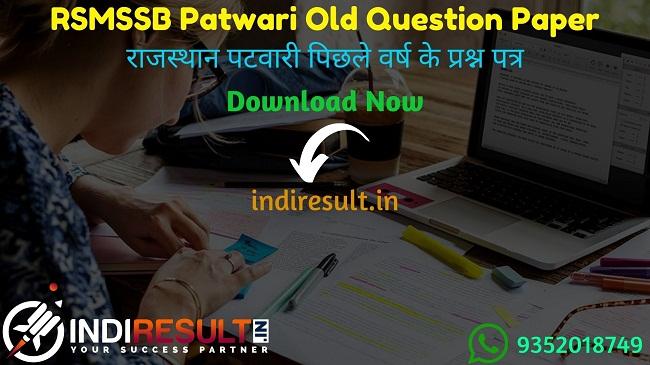 RSMSSB Patwari Previous Question Papers RSMSSB Rajasthan Patwari Old Papers – Download RSMSSB Patwari Previous Year Question Papers, Sample Papers & Model Papers. indiresult.in provide Rajasthan Patwari Previous Year Question Papers here.