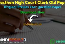 Rajasthan High Court Clerk Old Papers 2020 - Download Rajasthan High Court Clerk Previous Year Question Papers pdf in hindi, Sample Paper, Model Papers.