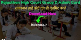 Rajasthan High Court Group D Admit Card 2020 : Download HCRAJ Group D Admit Card for written Exam 2020. HCRAJ will publish Admit Card Of Rajasthan High Court Group D exam on official website hcraj.gov.in. As per notification Rajasthan High Court Group D Exam Date is 01 November 2020.