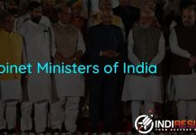 List of Cabinet Ministers of India 2020 : There is 58 Ministers in India in the Modi 2.0 cabinet. Cabinet ministers are known as the key portfolios in the government. In this article we provide a list of cabinet ministers of India 2020.