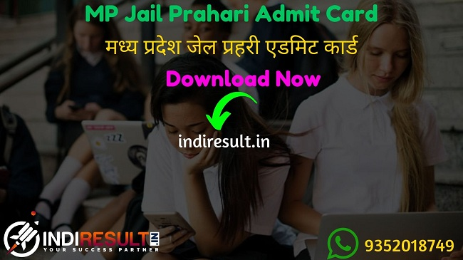MP Vyapam Jail Prahari Admit Card 2020 - Download Admit Card of MPPEB Jail Prahari Exam 2020. Madhya Pradesh Vyapam published MP Jail Prahari Admit Card.