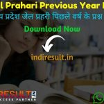 MP Jail Prahari Previous Year Papers - Download MP Vyapam Jail Prahari Previous Year Question Papers, Sample Papers & Model Papers in Hindi pdf. indiresult.in provide MP Jail Prahari Old Papers Pdf here.