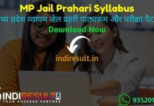 MP Jail Prahari Syllabus 2020 MP Jail Prahari Exam Pattern MP Vyapam Jail Prahari Syllabus MPPEB Jail Prahari syllabus & Exam Pattern pdf MP Jail Prahari Old Papers & Important Books