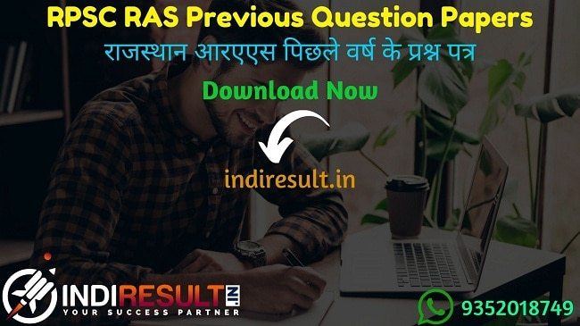 RPSC RAS Previous Year Question Papers - Download RAS Previous Year Papers of Pre & Mains Exam pdf in Hindi. We provide RPSC RAS Pre+Mains Old Papers here.