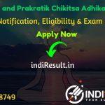 RPSC Yoga and Prakratik Chikitsa Adhikari Recruitment 2020 - Check RPSC Rajasthan Yoga and Prakratik Chikitsa Adhikari Notification, Eligibility Criteria, Age Limit, Educational Qualification and selection process.